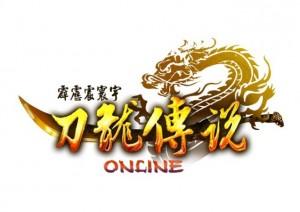 665x470xdaolong-online-logo-jan-2015-665x470