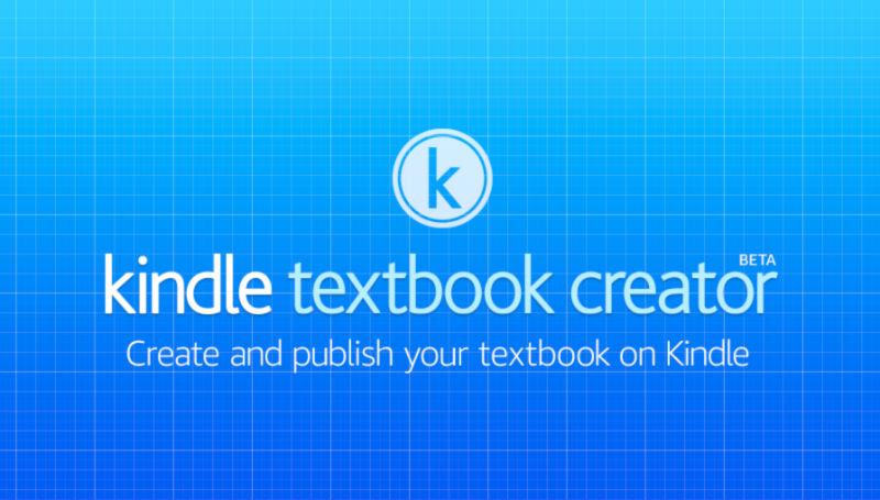 amazon-kindle-textbook-creator-screenshot