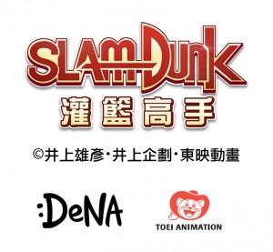 dena-slamdunk-ip-mobile-game-app