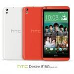 htc-desire-816g-dual-sim-all-color