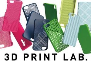 kddi-au-3d-print-phone-case-01