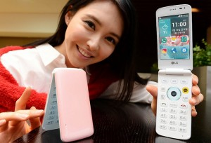 lg-ice-cream-smart-main