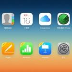 0216-apple-iwork2-624x390