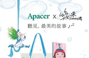 apacer-x-Jimmy-826
