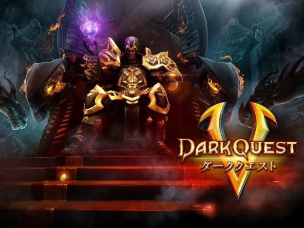 gameloft-dark-quest-5-top