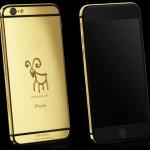 iphone6_goat_elite_gold_2