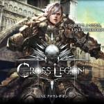 line-cross-legion-top-01