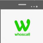 line-whoscall-banner-img