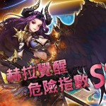 mobile-app-game-hera-android-top-01