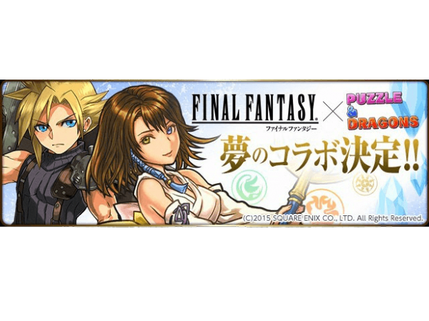 puzzle-and-dragons-co-brand-final-fantasy