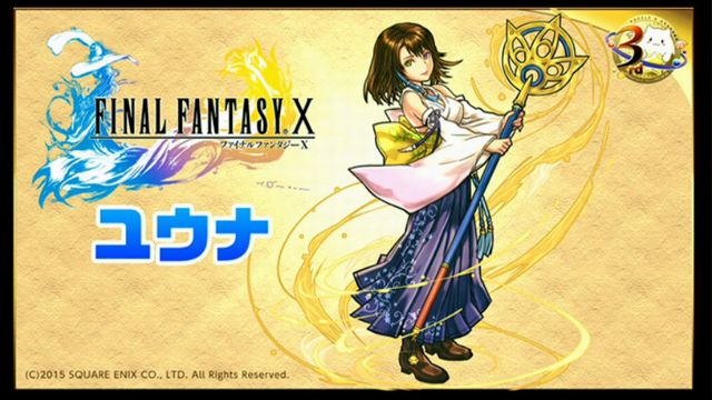puzzle-and-dragons-co-brand-final-fantasy-yuna