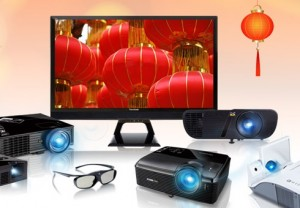 viewsonic-new-year-promo-started