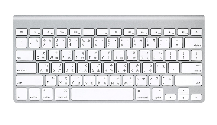 apple-wireless-keyboard-old
