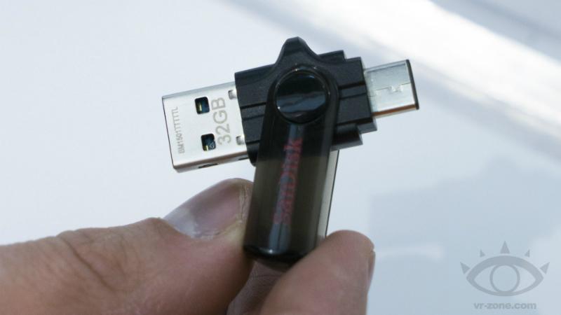 dual-drive-1-vr-zone