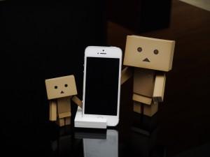 iphone trick open