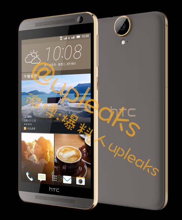 leaked-0327-htc-one-e9-new-color-02
