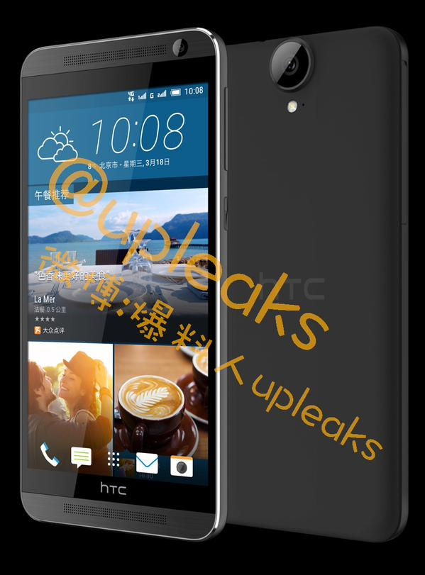 leaked-0327-htc-one-e9-new-color-03
