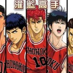 mobile-game-app-dena-slamdunk-01-img-top