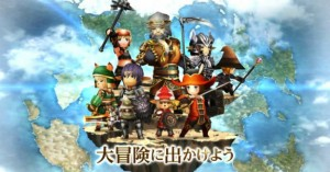 mobile-game-app-square-enix-final-fantasy-gand-masters-01-img-top