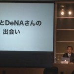 nintendo-work-with-dena-to-develop-mobile-phone-game-01-img-top