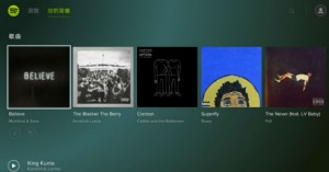 spotify-on-playstation-music-screenshot-01-img-top
