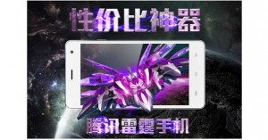 thunder-strike-smartphone-01-top