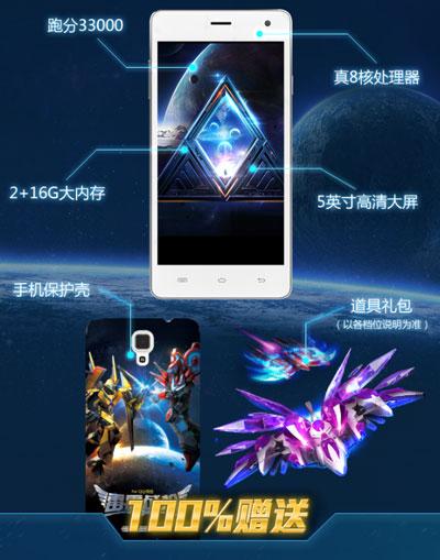 thunder-strike-smartphone-02