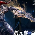 app-sword-of-god-new-stage-201504-00-img-top