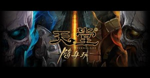 gamania-ncsoft-mobile-game-app-lineage-mobile-img-top