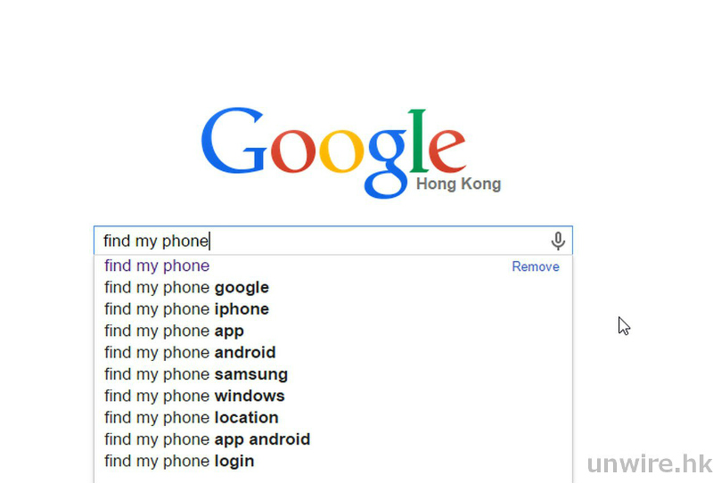 google-search-my-phone-02-wm-unwire-hk