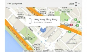 google-search-my-phone-main-wm-unwire-hk