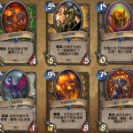hearthstone-heroes-of-warcraft-blackrock-mountain-cards-collection-01-img-top