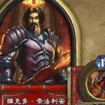 hearthstone-heroes-of-warcraft-blackrock-mountain-nefarian-img-top