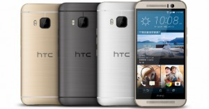htc-one-m9-gold-black-silver-collection-img-top
