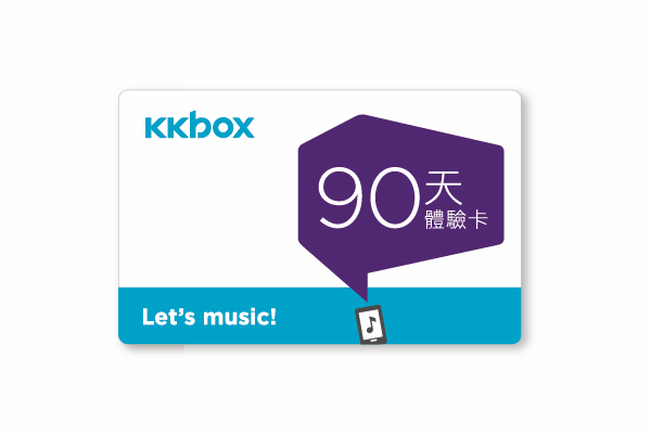 kkbox-90-days-card