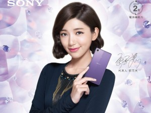 sony-xperia-z3-purple-with-puff-kuo-01-img-top