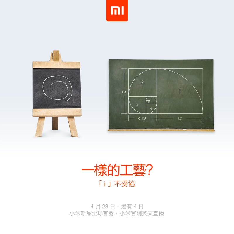 xiaomi-announcement-april-23