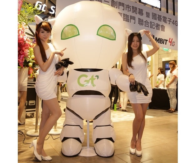 asia-pacific-telecom-gt-life-san-chuang-experience-store-grand-opening-01-model-img-top