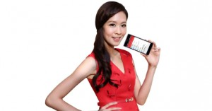 chunghwa-telecom-trendmicro-tmms-mobile-security-personal-app-with-model-img-top