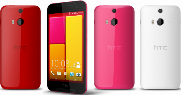 htc-butterfly-2-colors-red-pink-white-img-top
