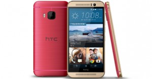 htc-one-m9-peach-in-gold-01-img-top