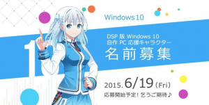 japan-windows-10-musume