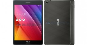 leaked-asus-zenpad-20150526-front-img-top