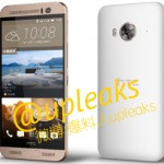 leaked-htc-one-me9-20150525-09-img-top