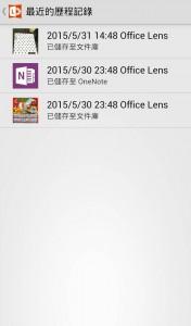 pic0601_Office Lens009