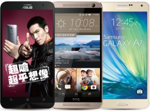 asus-zenfone-2-ze551ml-ze550ml-htc-one-e9--plus-dual-sim-samsung-galaxy-a7-img-top