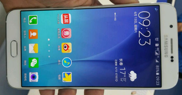 leaked-samsung-galaxy-a8-0615-01-rotate-img-top