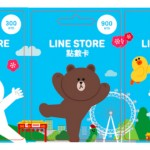 line-store-point-card-taiwan-01-img-top