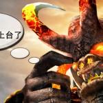 oxon-game-studio-the-world-ii-ios-available-01-img-top