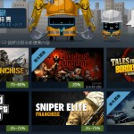 Steam 夏日特賣開始!《GTA V》綁售、《巫師3》小降、舊作 2折
